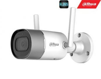 IP network camera 2MP IPC-G26P...